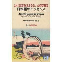 La esencia del Japonés:...